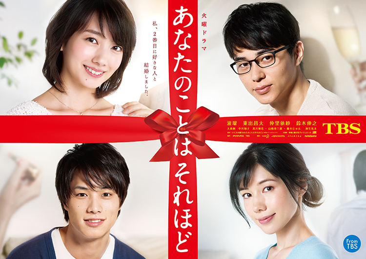 All Dramas | TBS Program Catalog