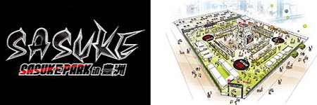 SASUKE PARK athletic theme park comes to Tokyo this summer!