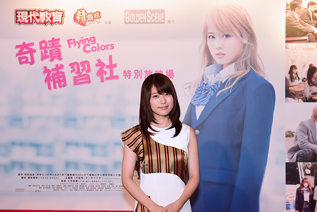 "Movie ""Flying Colors"" is a hit in Hong Kong! Over 200 fans throng the airport to greet star Kasumi Arimura!"