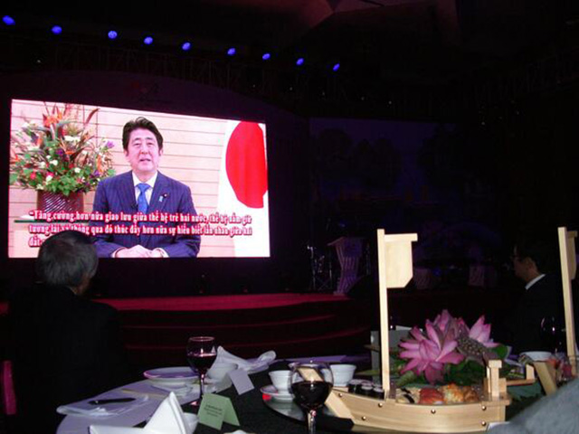 Japanese and Vietnamese VIPs including the Cabinet Ministers Attend Party