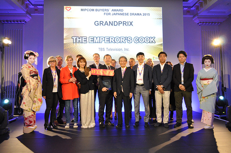 """THE EMPEROR'S COOK"" wins Buyers' Award for Japanese Drama at MIPCOM, the world's entertainment content market"