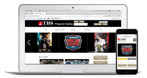 TBS renews Online Program Catalog website to enhance communication about content with global stakeholders!