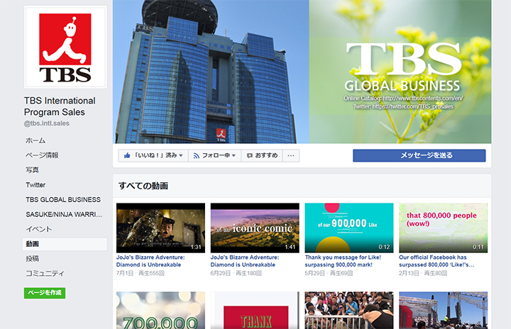 TBS Facebook page attracts 1 million Likes as company strengthens global communications