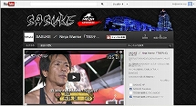 TBS opens bilingual SASUKE YouTube Channel, further internationalizing the popular program!