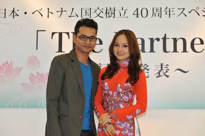 TBS and Vietnam Television (VTV) to jointly produce special drama